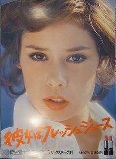 資生堂のポスター 1975