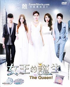 The Queen! (DVD) Taiwan TV Drama (2014) Episode 1-22 end Cast by ...