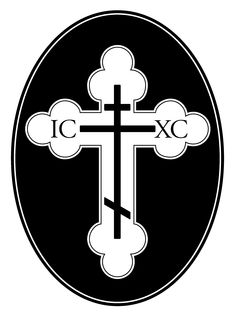 Use these Russian orthodox cross clipart. Religious Tattoos, Religious Art, Russian Tattoo, Paint Icon, Christian Tattoos, Cross Art, Russian Orthodox, Orthodox Christianity, Holy Cross