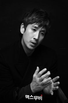 Lee Sun Gyun 이선균