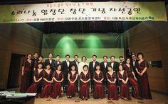 강동구 불우 청소년 돕기   소리나눔합창단 자선공연   2013.4.27 강동어린이회관