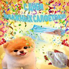 Hello Memes, Russian Memes, Mood Pics, Quality Memes, My Mood, Funny Memes, Lol, Illustration, Motivating Quotes