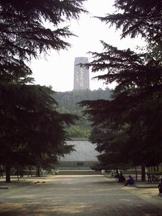 China Shandong Jinan  I grew up under this hill.