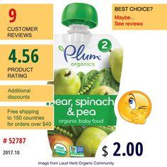 Plum Organics #PlumOrganics #SolidFoods #子供の健康 #赤ちゃん用食器 #哺乳瓶 #固形食