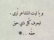 نتيجة بحث الصور عن اهدائات تخرج Arabic Calligraphy Calligraphy