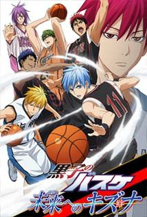Kuroko no basuke Streaming HD [720p] gratuit en illimité - Le collège Teiko a vu en son sein se développer plusieurs équipes de basket-ball