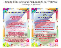 Wall Decors, Classroom Structuring and Instructional Materials Collection   DEPED TAMBAYAN PH