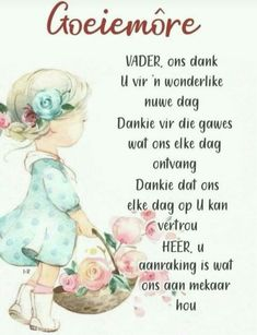 Good Morning Messages, Good Morning Wishes, Morning Images, Good Morning Quotes, Son Quotes, Best Quotes, Nice Quotes, Lekker Dag, Evening Greetings