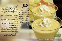 Bacon Recipes Quick, Bacon Pasta Recipes, Healthy Dessert Recipes, Mexican Food Recipes, Pakistani Desserts, Pakistani Recipes, Masala Tv Recipe, Ramadan Recipes, Dessert Drinks