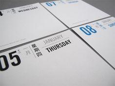 Qube Studio Calendar #design #print