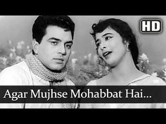 Old Hindi Movie Songs, Song Hindi, Lata Mangeshkar Songs, Soul Songs, Funny Video Clips, Classic Songs, Agar, Bollywood Actors, Film Industry