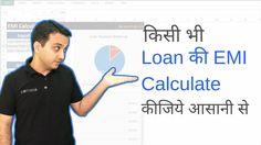 personal loan excel calculator