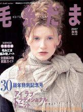 Foto: KEITO DAMA 2007 No. 135