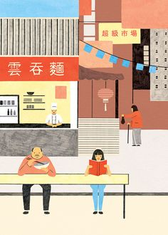 "Owen Gatley's Illustration;   love this - love Ramen...  just watched an adorable movie   ""The Ramen Girl"""