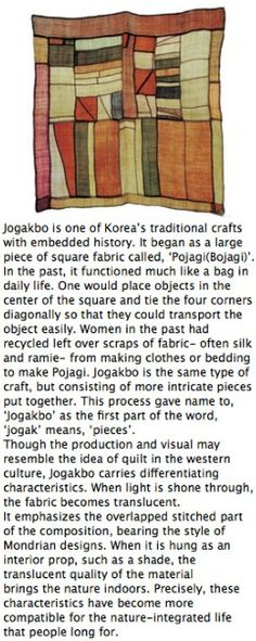 Korean Traditional JOGAKBO or POJAGI