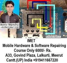 HTC Desire 626 Sim Card Not Working Problem Solution Jumper Ways Name Writing, Hardware Software, Problem And Solution, The 5th Of November, Sims, Jumper, Circuit, Paths, Connection