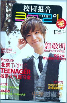 """[""""Las diez mejores bibliotecas de Pekín""""]. Teenager, marzo de 2009. [texto en chino, traducción al español]    http://www.cervantes.es/imagenes/file/biblioteca/portada_teenager_marzo_2009.pdf"""