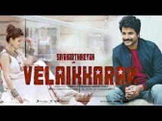 Velaikkaran - Official Teaser 2017_ Sivakarthikeyan | Nayanthara | Fahad...