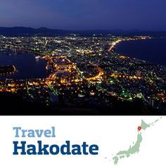 There are so many things to do in Hakodate.Wondering what to do in Hakodate? Hakodate.travel reveals the Top 7 attractions.