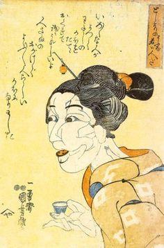 歌川国芳浮世絵『としよりのよふな若い人だ』