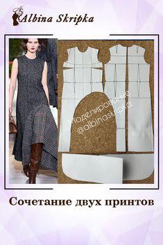 12 Sewing Patterns Tips Fashion Sewing, Diy Fashion, Fashion Dresses, Dress Sewing Patterns, Clothing Patterns, Serger Patterns, Sewing Clothes, Diy Clothes, Corset Pattern