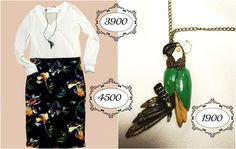 Красивое из Лондона! Юбка карандаш цветочный принт(4500), блуза белая (3900), кулон - подвеска Какаду (1900). Уточнить размер и зарезервировать 8 916 302 0 222