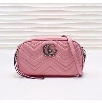 Gucci GG Marmont small matelasse shoulder bag GU447632A-black – LuxTime DFO Handbags Chain Shoulder Bag, Shoulder Strap, Designer Bags On Sale, Gg Marmont, Gucci Bags, Bag Sale, Crossbody Bag, Presents, Handbags