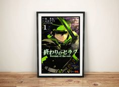 Seraph Of the End Yu manga cover Print by GreyFoxDesign on Etsy