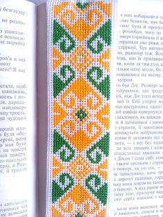 Cute unique bookmark Bookworm gift All occasions book lover Cross Stitch Geometric, Tiny Cross Stitch, Cross Stitch Bookmarks, Cross Stitch Borders, Cross Stitch Alphabet, Cross Stitch Designs, Cross Stitch Embroidery, Cross Stitches, Georges Chakra