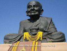 วัดห้วยมงคล ประดิษฐานรูปเหมือนหลวงพ่อทวดองค์ใหญ่ที่สุดในโลก  แhttp://www.remawadee.com/prajubb/HuayMongkol.html…
