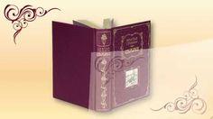 Книга в подарок. Сказки братьев Гримм http://www.youtube.com/watch?v=5jvuaU8aBxE
