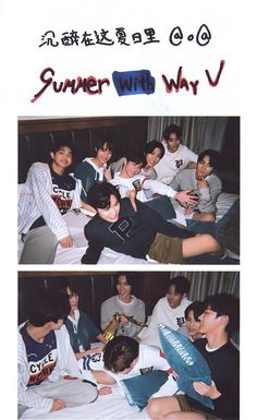 [SCAN] WayV summer kit CR : sugar Winwin, Nct 127, Ntc Dream, Kpop, Exo Members, S Pic, Yuta, Boyfriend Material, Taeyong
