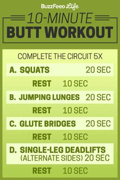 3 10-Minute Butt Workouts