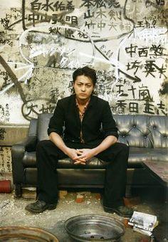 Genji Wallpaper, Rap Wallpaper, Japanese Show, Japanese Drama, Jun Matsumoto, Shun Oguri, Crows Zero, Mobile Legend Wallpaper, Epic Art