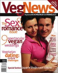 Flashback! Remember this VegNews wedding issue from 2006?