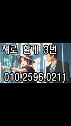강남호빠 강남여성시대 바울실장010.2596.0211