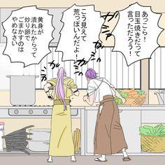 蜂須賀虎徹で「こう見えて荒っぽいんだよ!」 : とうらぶnews【刀剣乱舞まとめ】