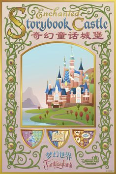 This Shanghai Disneyland poster is so mesmerizing. We can't stop starring at it. We think we're going to print it for our homes. Yeah, we're going to go print it and frame it.