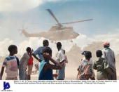 helicoptor mozambique