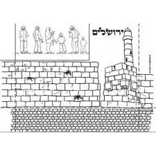 Image result for יום ירושלים יצירה Doll Patterns Free, Free Pattern, Jewish Art, Art Gallery, Projects To Try, Jerusalem, Education, Wall, Christmas