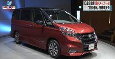 Novidade automotiva: começou a venda no Japão do carro que dirige sozinho.