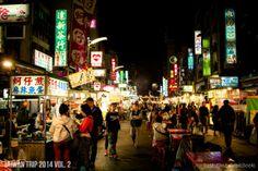 Taiwan Trip 2014 Vol 2 | Easy Japanese Recipes at JustOneCookbook.com