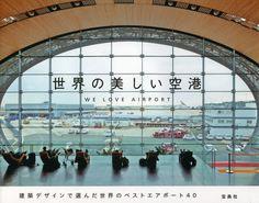 世界の空港 - Google 検索