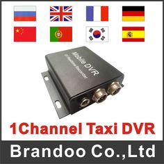 Free shipping 4pcs 1 channel CAR DVR with German menu, auto recording, simple taxi DVR , SD video recorder