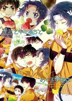 The Prince Of Tennis, My Prince, Anime Prince, Manga Pictures, Drama Movies, Live Action, Anime Guys, Haikyuu, Geek Stuff