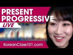 Present Progressive in Korean Korean Lessons, Korean Language Learning, Learn Korean, Replay, Learning Resources, Grammar, Jin, Thursday, Presents