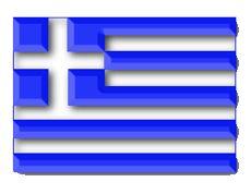 Αποτέλεσμα εικόνας για σημαιεσ κινουμενεσ