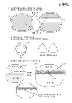 Fabric Art, Fabric Crafts, Sewing Crafts, Sewing Projects, Japanese Handicrafts, Shashiko Embroidery, Boro Stitching, Pet Style, Japanese Fabric