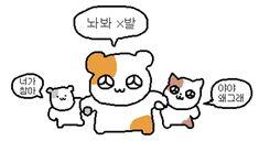 Cool Art, Haha, Snoopy, Mood, Comics, Memes, Funny, Cute, Fictional Characters