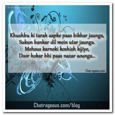 #love #shayari Khushbu ki tarah aapke paas bikhar jaunga shayari…